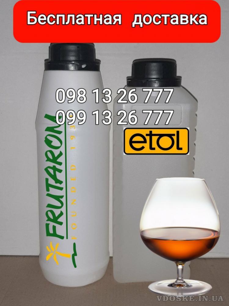 ✅ КУПИТЬ Ароматизаторы для алкогольных напитков производства компании «Etol»