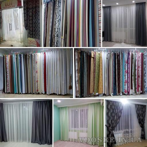 Продажа штор и тканей для пошива штор в Украине