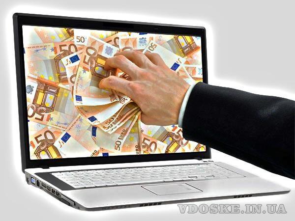 Самый лучший ресурс по поиску онлайн кредитов в Украине