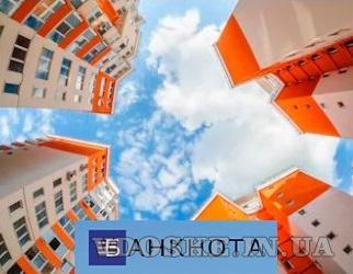 Кредит под залог недвижимости всего от 1,5% в месяц Днепр