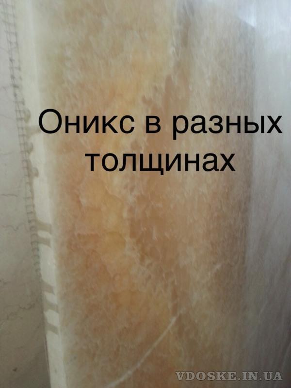 Мрамор черный ,белый , серый ,бежевый в складе Киев. Недорогая цена , удобная доставка