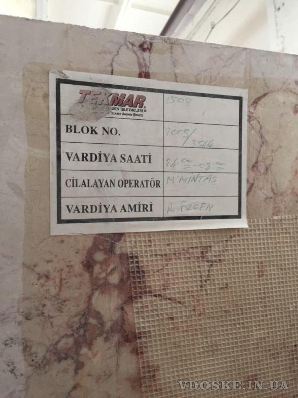 Мрамор требующий меньших затрат в складе Киев. Слэбы и плитка 2600 квадратных метров распродажа
