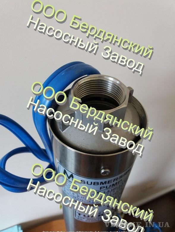 ООО «Бердянский насосный завод» || Производство и ремонт погружных насосов ЭЦВ.