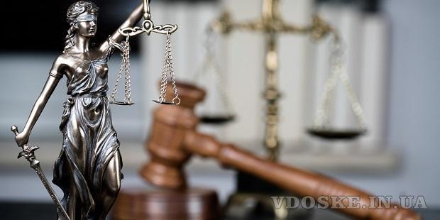 Опытнейший адвокат Днепр – полный спектр юридических услуг