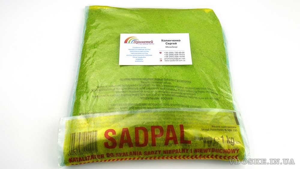 Средство для удаления сажи «SADPAL»