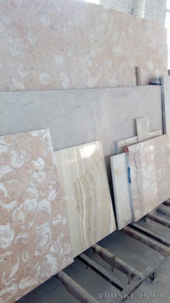 Мрамор единственный и неповторимый в складе. Наиболее низкая цена Слябы , плитка и полосы