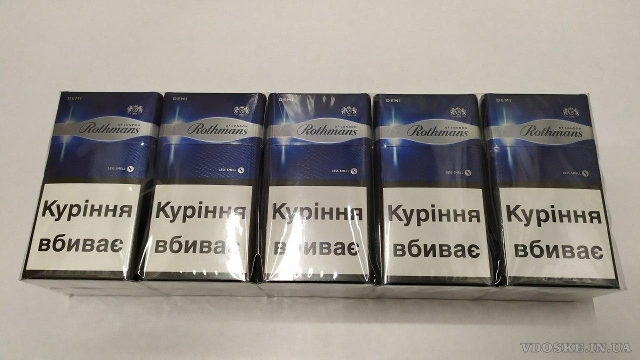 Продам сигареты оптом форум электронная сигарета заказать дешево в интернет магазине
