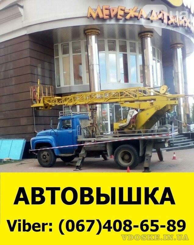 Аренда Автовышки высотой 17м. Киев
