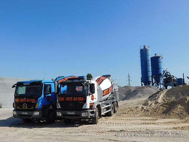 Производство, доставка бетона в Каменском.