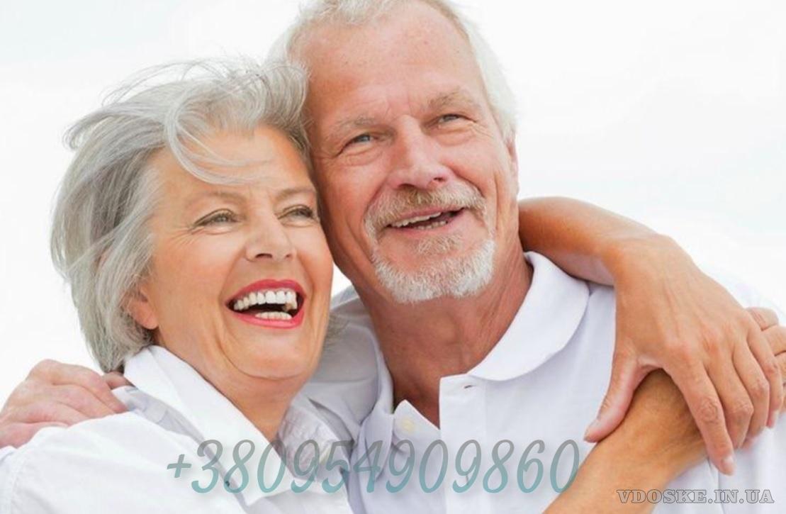 Имплант зуба под ключ цена от6999грн.Установка имплантовв Днепре