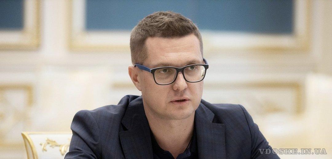 Актуальные и самые главные новости Украины на портале «Push News»