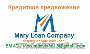 мы предлагаем кредит, свяжитесь с нами, если вам нужен кредит