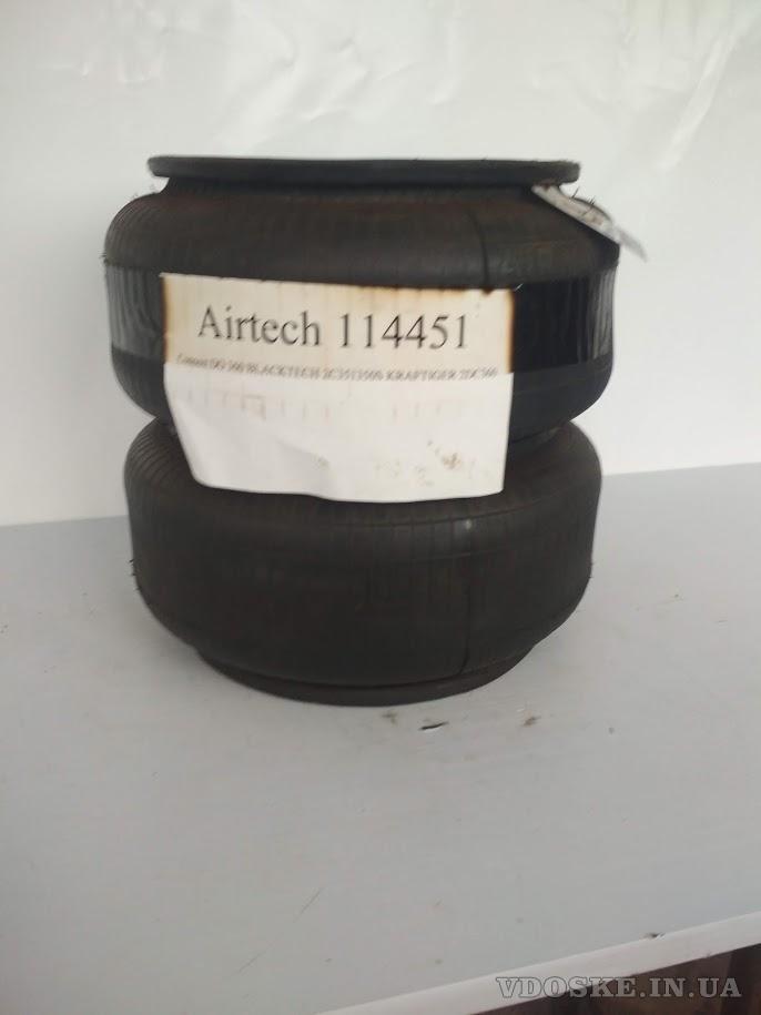 Продам Пневморессора AIRTECH 114451 2B34RB (Kaessbohrer)
