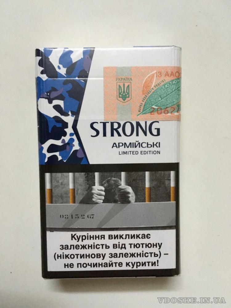 Сигареты Strong (армейские) оптом