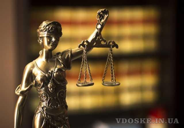 Развод, алименті, адвокат по семейнім делам