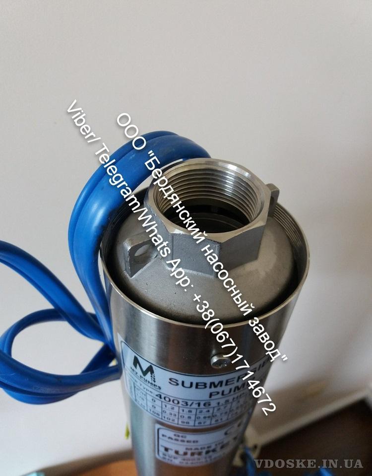 Водяные насосы ЭЦВ для скважин и колодцев ||| Бердянский насосный завод