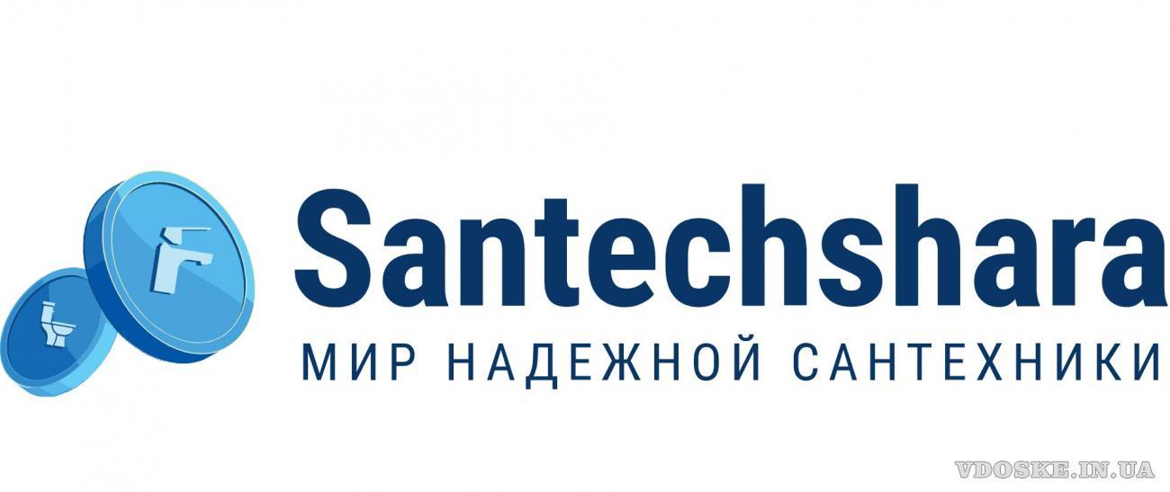 SanTechShara - надежная сантехника