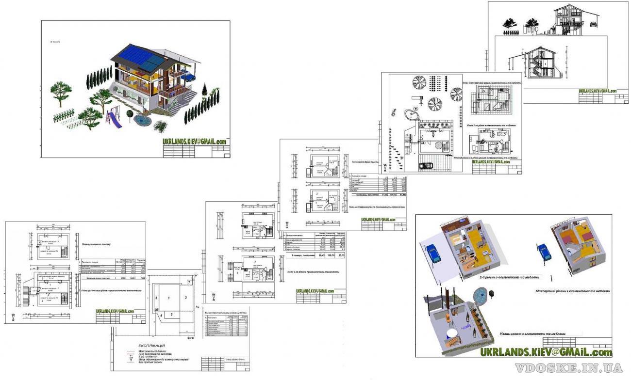 Проектування дома ескіз намірів забудови будівництво під ключ,енергоефективні раціональні проекти