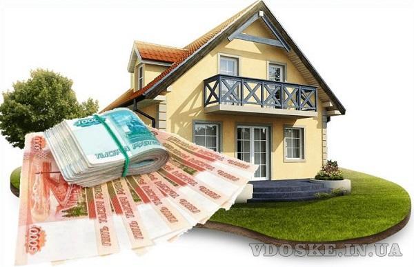 В каком месте возможно с выгодой получить займ под залог квартиры?