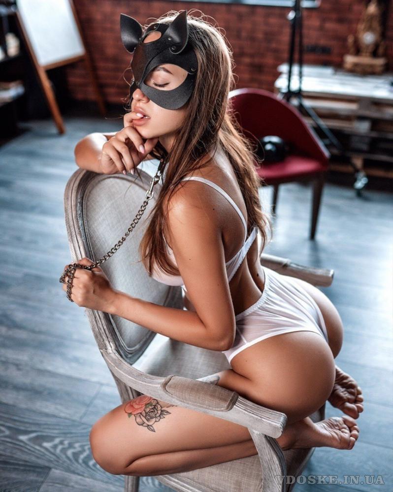 Эротический массаж Харьков
