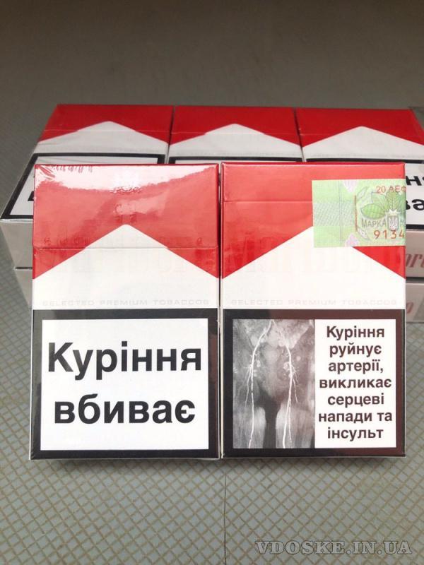 Продам Сигареты Укр акциз оригинал дешего