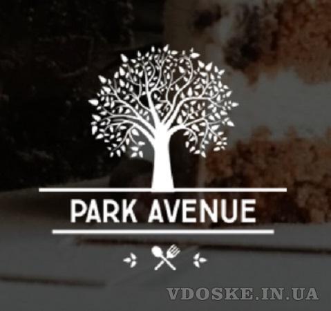 Доставка еды из ресторана в Харькове Park Avenue