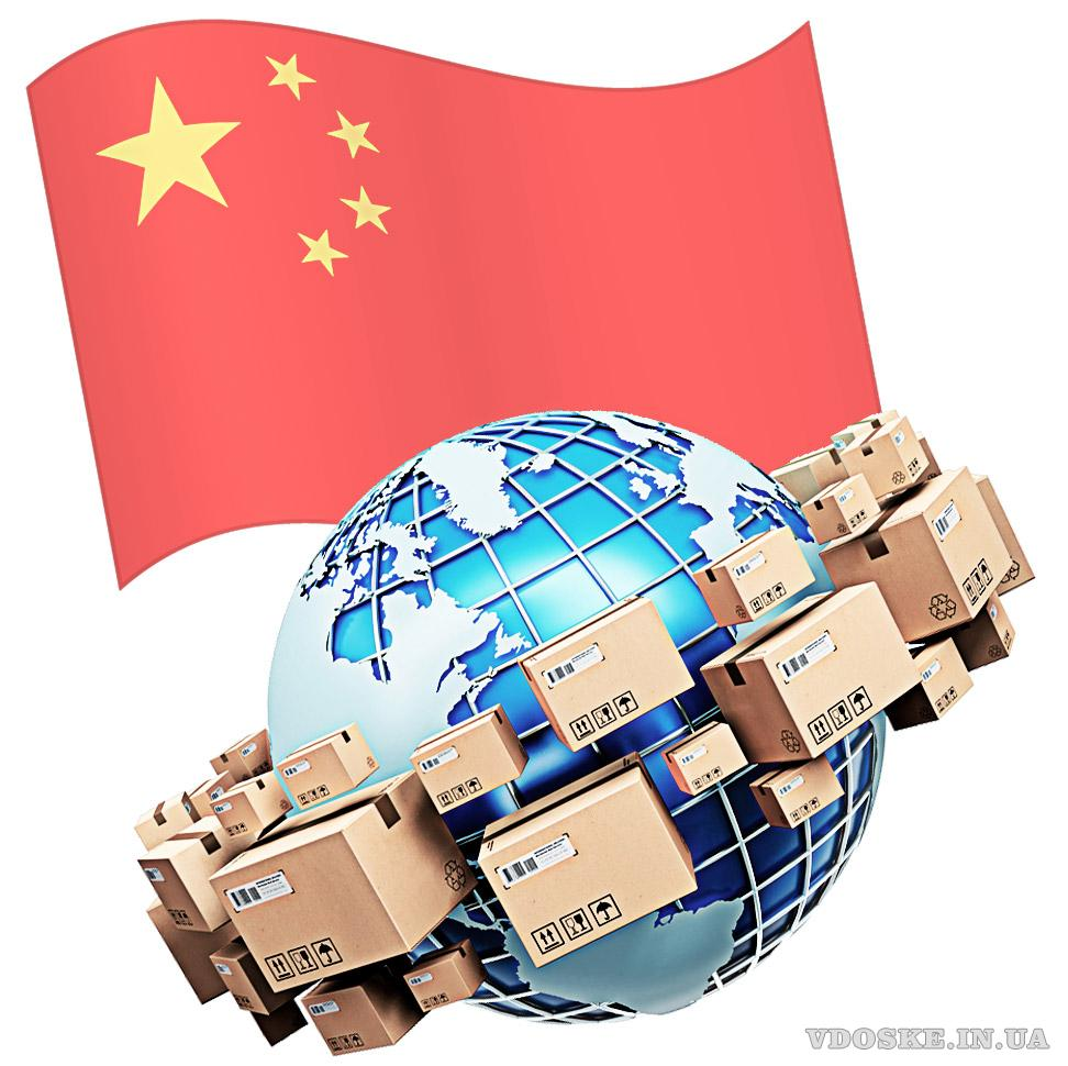 Доставка из интернет магазинов Китая