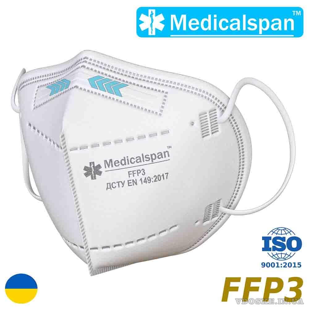 Респиратор Medicalspan FFP3 (KN95) пять слоев