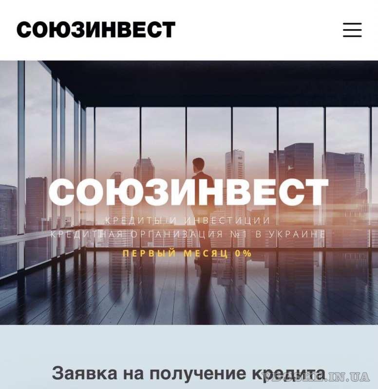 Частный займ, кредит под залог недвижимости, авто. Харьков.