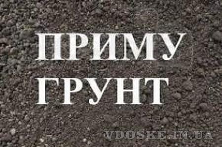 Приму грунт. Гостомель || Киевская область