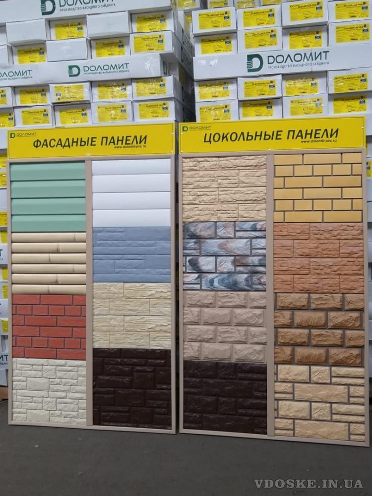 Производство фасадного сайдинга
