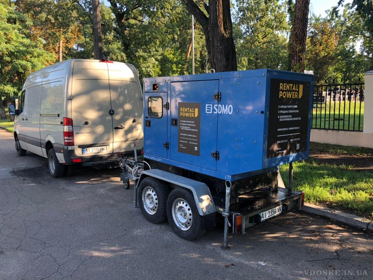 Аренда генераторов от 2-500 кВт. Оперативная доставка. СКИДКИ !