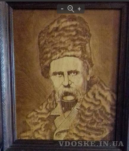 Выпаленный на дереве портрет Т. Шевченко.
