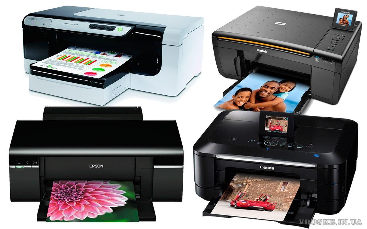 Ремонт принтера в Виннице