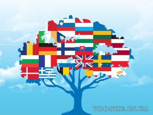 Переводы по низкой цене всех языков мира