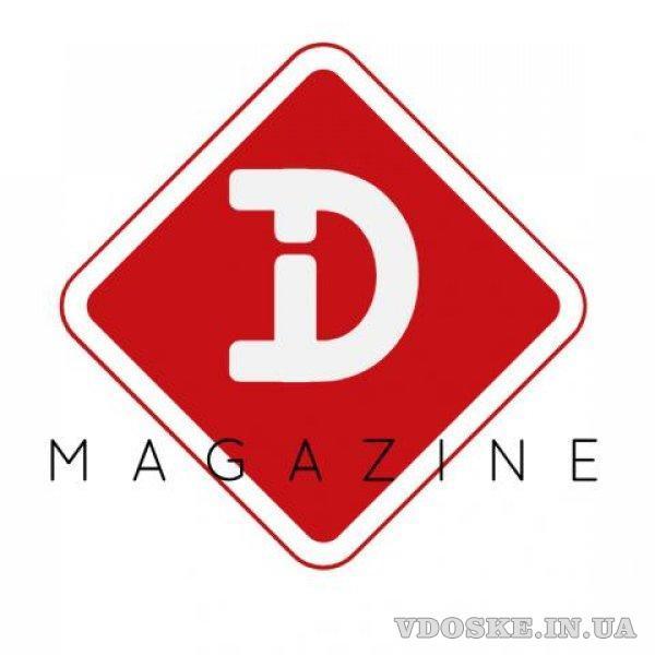 Копирайтер со знанием немецкого языка в журнал Intrigue Dating