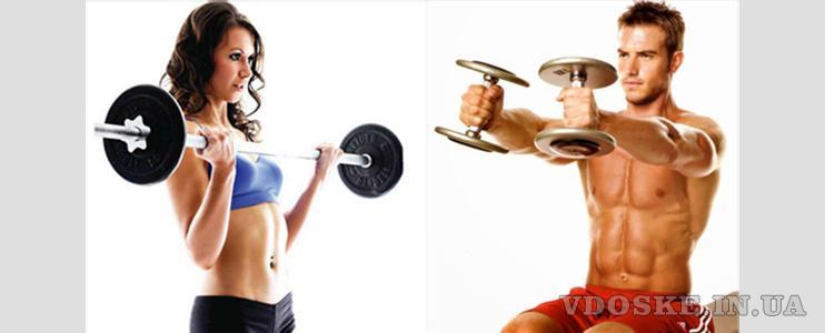 Услуга персональный онлайн фитнес тренер