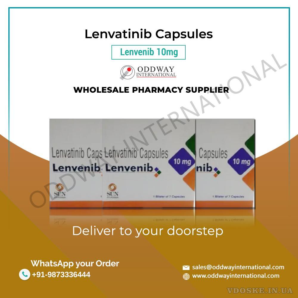 Ленвениб 10 мг Ленватиниб (Ленвима) в капсулах онлайн по самой низкой цене