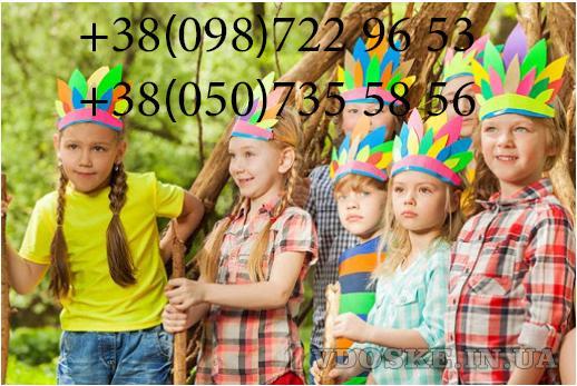Сценарий к детскому летнему лагерю