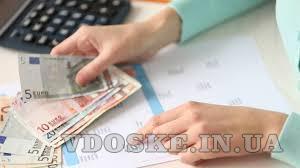 Отримайте терміновий кредит на реалізацію вашого проекту