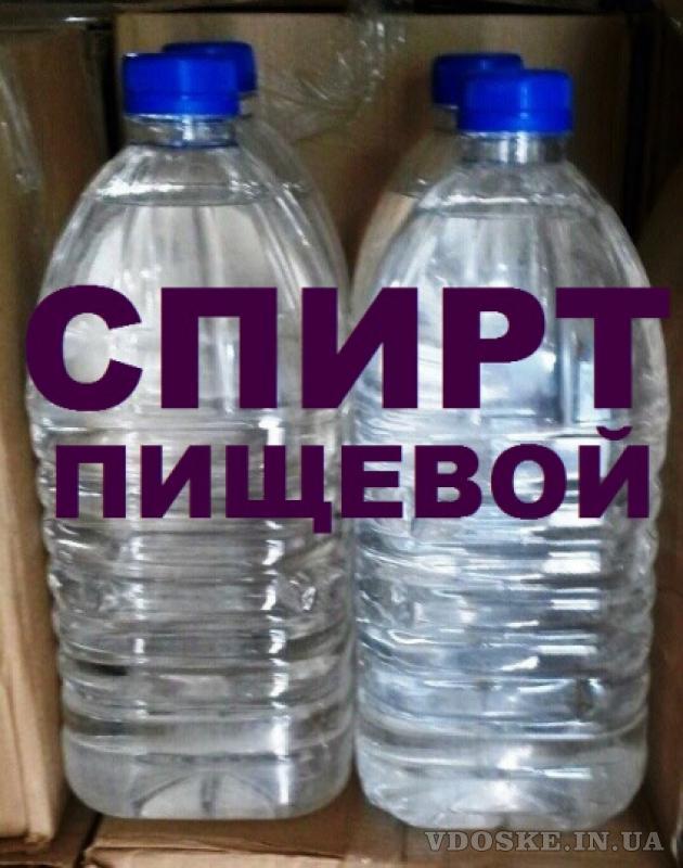 Продам Cnиpт 96,6% пищевой, пшеничный ЛЮКС, ОПТОМ