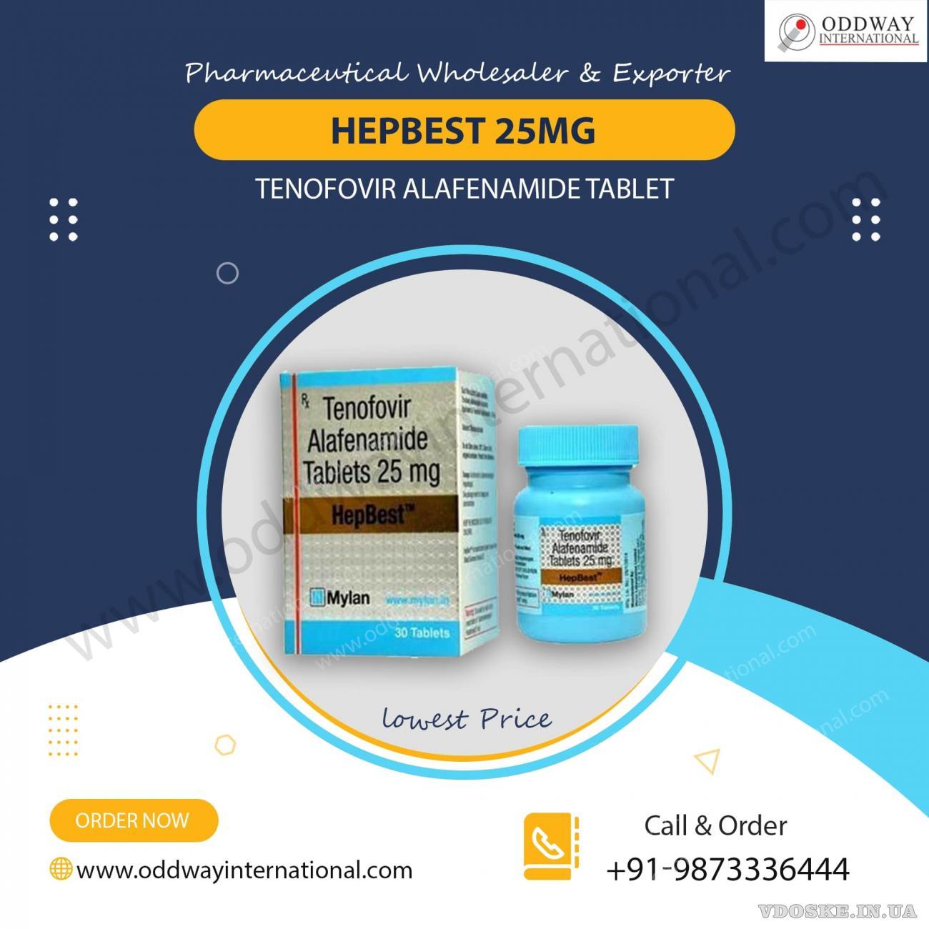 Mylan HepBest 25 мг таблетка тенофовира алафенамида по самой низкой цене