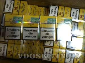 Продам сигареты Только Акциз