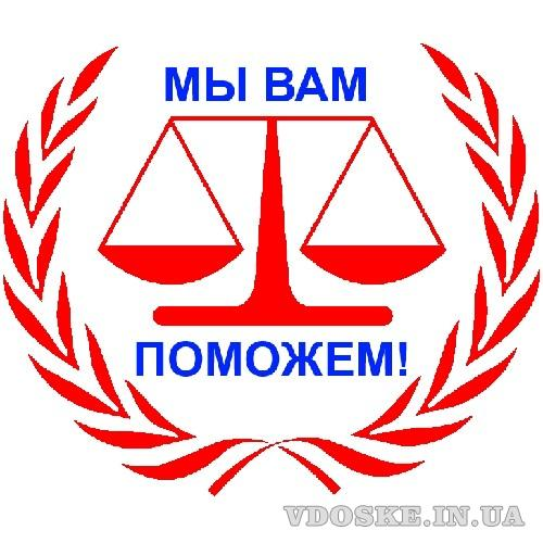 Ликвидация ФЛП, Закрытие ФЛП Днепр и область за 1 день