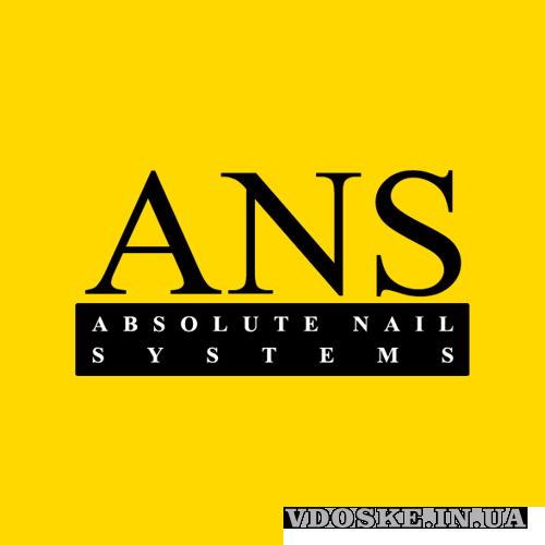 Профессиональная и недорогая продукция в интернет-магазине нейл-бренда «ANS»