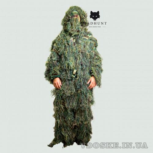 Маскировочный костюм Леший. Woodland camo
