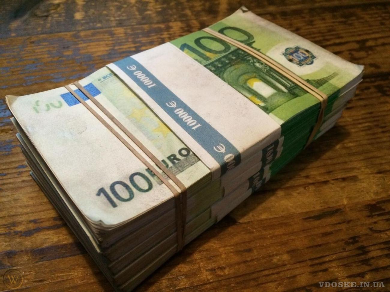 Тебе нужны деньги?