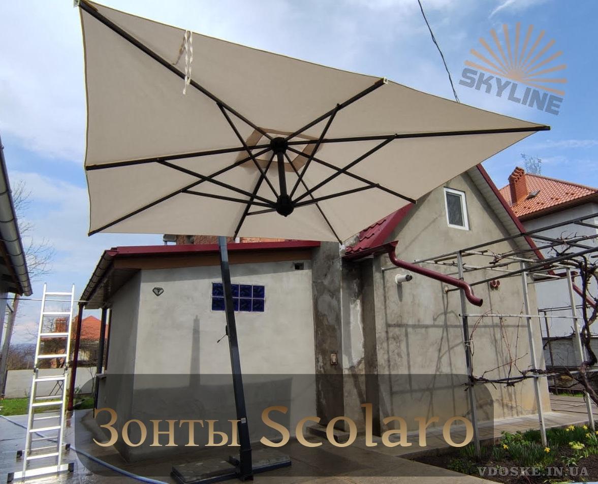 Зонты для дачи, сада,кафе, ресторанов Scolaro, Италия