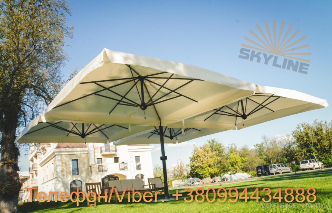 Зонты для летних площадок Scolaro. Садовые зонты