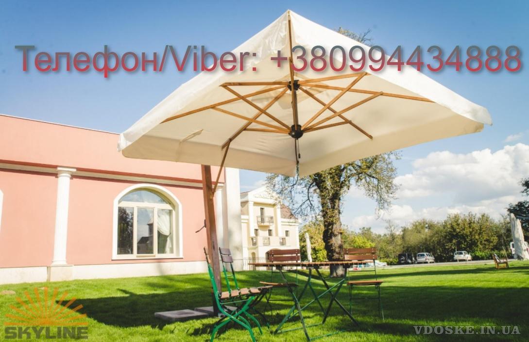 ЗонтыScolaroдлякафе,ресторанов,летнихплощадок